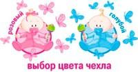 Детский водонепроницаемый наматрасник Viva Sleep Fresh